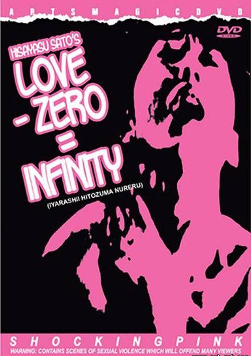 Love - Zero = Infinity movie
