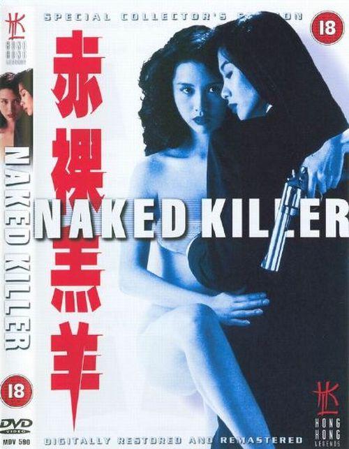 Naked Killer movie