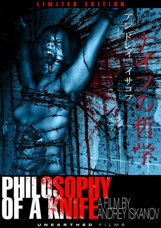 Philosophy of a Knife movie