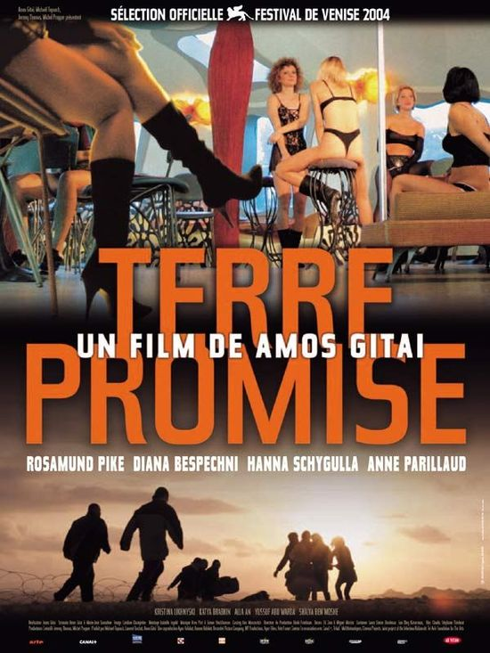 Promised Land (Terre promise) movie