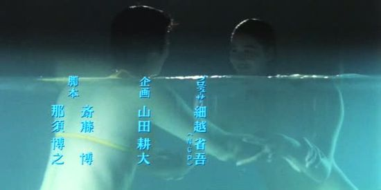 Seifuku: Yurizoku movie