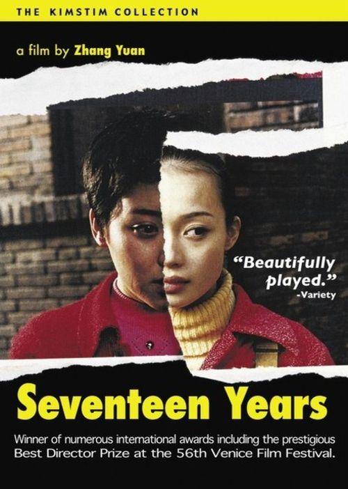 Seventeen Years movie