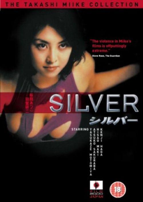 Silver movie