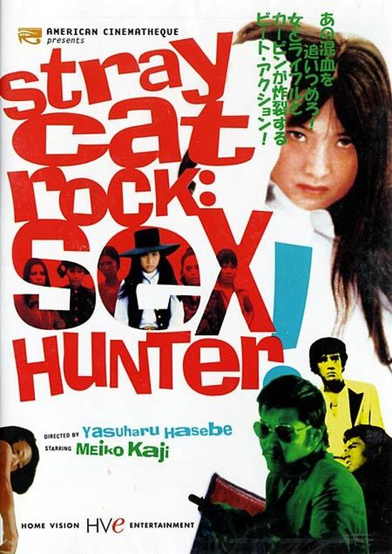 Stray Cat Rock: Sex Hunter  movie