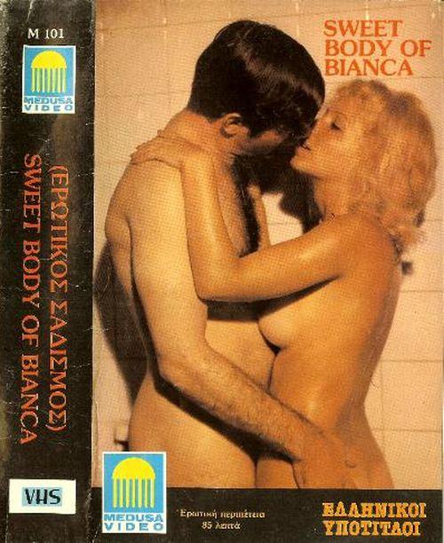 Sweet Body of Bianca movie