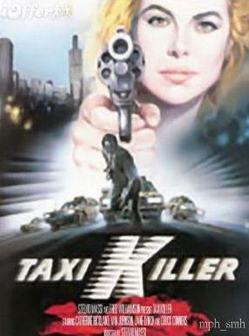 Taxi Killer movie