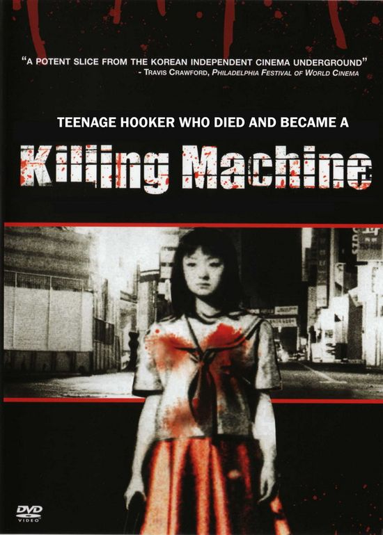 Teenage Hooker Becomes a Killing Machine movie