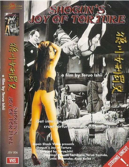 The Joy of Torture movie