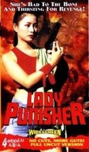 Lady Punisher movie