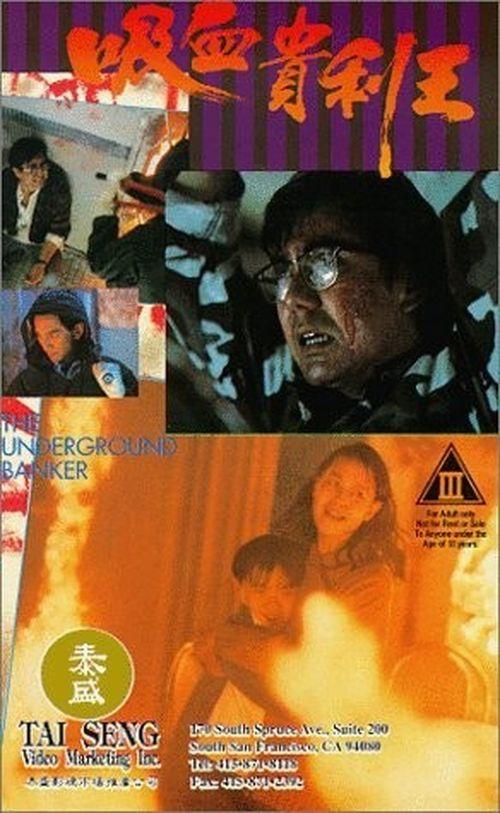 Underground Banker movie