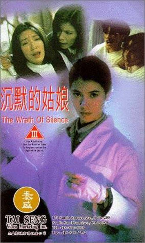 Wrath of Silence movie