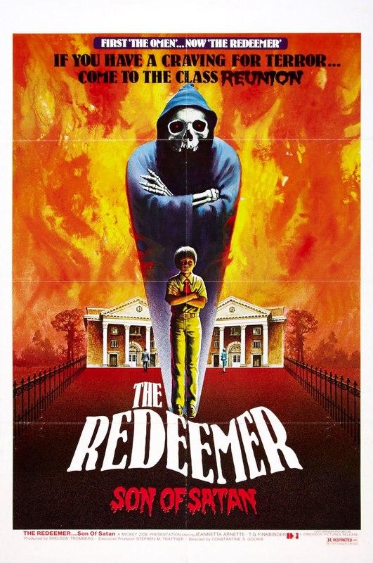 The Redeemer: Son of Satan movie
