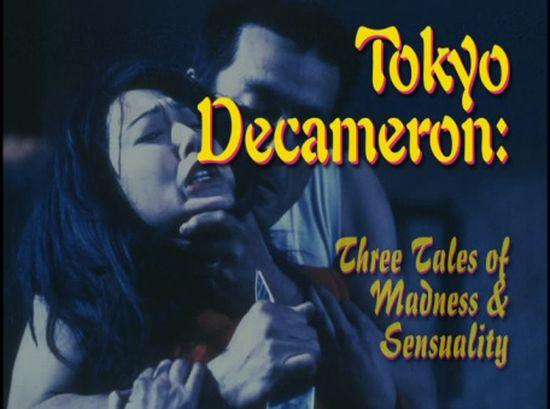 Tokyo Decameron movie