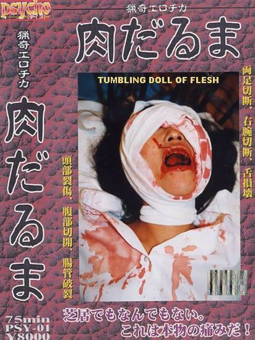 Tumbling Doll of Flesh AKA Psycho The Snuff Reels