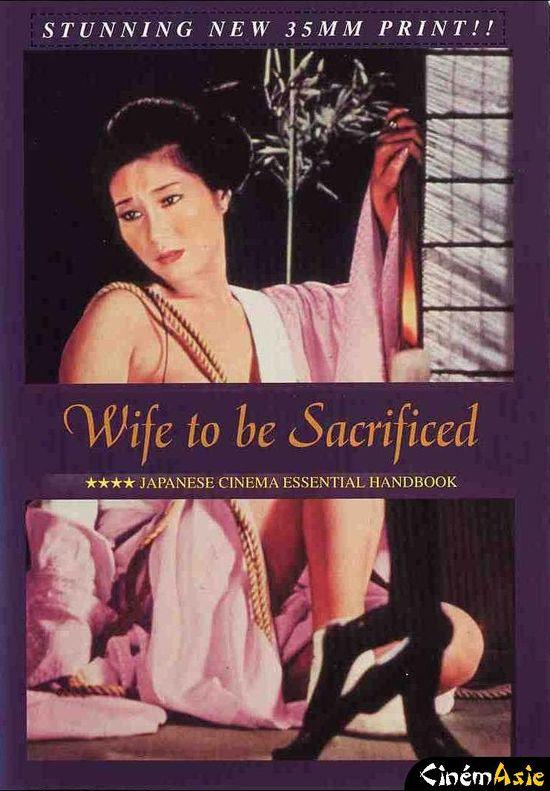 Wife to Be Sacrificed movie