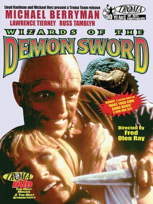 Wizards of the Demon Sword movie